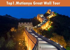 Great Wall Tours :we organize private and group tours to different sections of Beijing . Mutianyu Great Wall is the most popular one, Badaling Great Wall can be visit together with Ming Tomb . Jinshanling Great Wall and Simatai Great Wall far from Beijing downtown. Tourists can choose 2days Great Wall tour to Simatai and Jinshanling section. for more information please visit our website :www.tgatrip.com