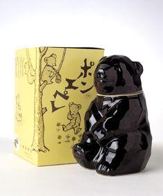 Sake Bottle / ポンエペレ  I want my teddy!