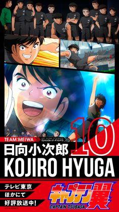 ɪᴍᴀ́ɢᴇɴᴇs ʏ ᴍᴇᴍᴇs ᴅᴇ ᴄᴀᴘɪᴛᴀ́ɴ ᴛsᴜʙᴀsᴀ 😹❤️ - ⚽ Kojiro Hyuga 🐯 Captain Tsubasa, Old Anime, Manga Anime, Dragon Dall Z, Db Z, Star Wars, Final Fantasy Vii, Cartoon Network, Cartoon Characters
