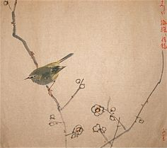 19 Century Japanese Watercolor Painting of a little bird