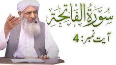Surah Al Fatiha Verse No.4 | Tafseer ul Quran At Nagina Masjid 2-11-16 |