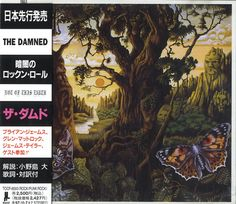 For Sale - The Damned Not Of This Earth Japan  CD album (CDLP) - See this and 250,000 other rare & vintage vinyl records, singles, LPs & CDs at http://eil.com