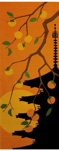 四季彩布てぬぐい柿十月