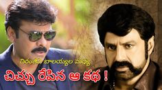 War between Chiru and Balayya About Uyyalawada Narasimha reddy Story