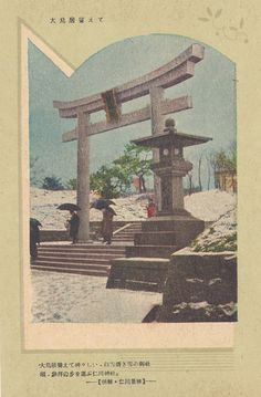 1915 Incheon Shinto Shrine postcard.