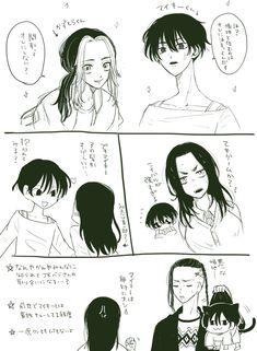 Snape Harry, Mikey, Touken Ranbu, Manga, Tokyo, Anime, Fan Art, Cute, Drawings