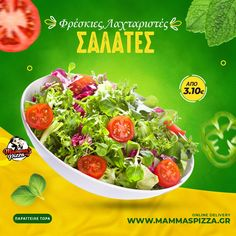 για ένα ελαφρύ γεύμα μόνο από 3.10€‼ Όλα μας τα dressing είναι χειροποίητα! Διάλεξε την αγαπημένη σου! 📱www.mammaspizza.gr ☎ 23210 50888 #serres #salad #mammaspizza #serresdelivery #food Potato Salad, Pizza, Potatoes, Delivery, Ethnic Recipes, Food, Potato, Essen, Meals