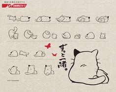 Studio Ghibli, for Nisshin Seifun Group Inc.
