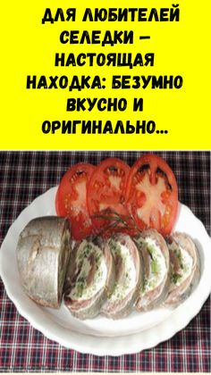 Hot Dog Buns, Hot Dogs, Food And Drink, Recipes, Cooking, Ripped Recipes, Cooking Recipes