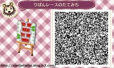 ☆ ribbon and lace red path ☆ TILE#4