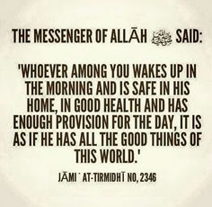 Islamic quotes. The Prophet (saw) hadith.
