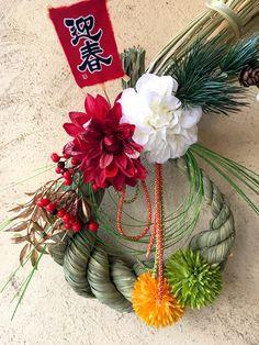【お正月を華やかに彩る、松と菊のしめ縄飾り】