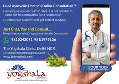 Our AIM is to prevent cases converting into critical stage and avoid hospitalization by ensuring timely recovery…. However, Key is start asap, follow diet and lifestyle guidelines and take all medicines timely as directed by an Ayurveda Doctor If anyone having the symptoms like these:- Breathlessness Dry Cough Bodypain Loss of Smell or Taste Severe Weakness Joint Pain Loose Motions Vomiting Fever Dry Throat Don't waste the precious time till your COVID report come… Just Consult... Ayurvedic Clinic, Ayurvedic Therapy, Ayurvedic Doctor, Dry Throat, Yoga Courses, Dry Cough, Ayurveda, Yoga Fitness