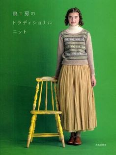 Kaze Kobo Traditional Knit - Japanese Knitting Pattern Book for Women Wrap & Clothing - Kazekobo - Sweater, Cardigan, Cap, Cape, Vest, B1181