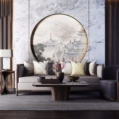 Japanese Home Decor, Japanese Interior, 3ds Max, Sofa Furniture, Furniture Design, Asian Room, Sofa Design, Interior Design, 3d Max Vray