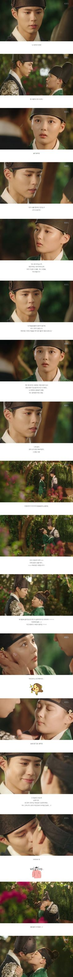 Added episode 7 captures for the Korean drama 'Moonlight Drawn by Clouds'.