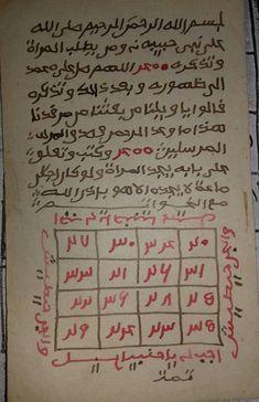 Recette mystique Sala lahou 'ala nabiyi Habiibihi Celui qui désire avoir une femme – Zal Asrar
