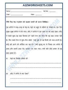 हास्य कविताएँ (Hasya Kavita -Funny Poems in Hindi ...