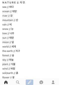 Korean Language 196751077458829325 - Source by Xinlily Korean Slang, Korean Phrases, Korean Quotes, Korean Verbs, Learn Basic Korean, How To Speak Korean, Korean Words Learning, Korean Language Learning, Learning Spanish