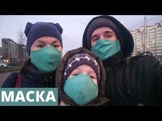 Как сшить защитная маску своими руками | Защитная маска из ткани + выкройка - YouTube