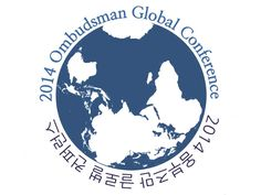 2014 옴부즈만 글로벌 컨퍼런스