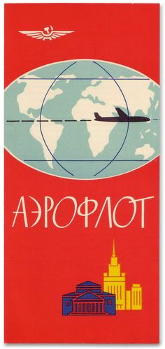USSR. Aeroflot airlines,  1960s