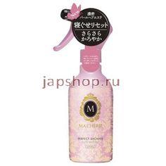 Дополнительный уход (масло, тоник, термозащита), 447879 SHISEIDO MA CHERIE Разглаживающий спрей для волос с защитой от термического воздействия с цветочно-фруктовым ароматом, 250 мл.