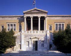 study at the National Technical University of Athens: ΕΘΝΙΚΟ ΜΕΤΣΟΒΙΟ ΠΟΛΥΤΕΧΝΕΙΟ