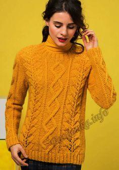 Пуловер (ж) 08*211 FAM №4484