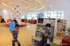 children's area - Google Search