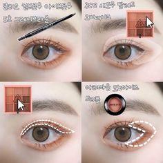 Pastel Goth Makeup, Gyaru Makeup, Ulzzang Makeup, Contour Makeup, Kiss Makeup, Cute Makeup, Makeup Geek, Korean Natural Makeup, Korean Makeup Tips