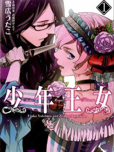 Mimic Royal Princess, tomes 1 à 3 - U. Yukihiro, Z. Royal Princess, Manga News, Guy, Manga Covers, Manhwa Manga, Online Anime, Light Novel, Shoujo, Asian Art