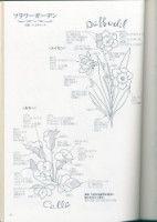 Gallery.ru / Фото #46 - Flower garden - simplehard
