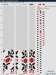 Embroidery Bracelets Patterns Bead crochet rope pattern - vertical flowers - 15 around, 3 colors Beaded Beads, Crochet Beaded Necklace, Crochet Bracelet, Beaded Crochet, Flower Bracelet, Bead Crochet Patterns, Bead Crochet Rope, Beading Patterns, Embroidery Bracelets