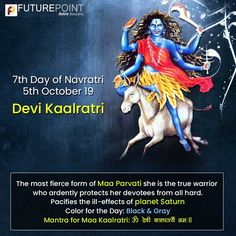 Book Navratri Puja at Future Point. Achieve absolute benefit from your 9 Navratri Fasts. Book Navratri Maha Hawan with Kanya Pujan to be performed on Ashtami & Navmi. Navratri Puja, Black And Grey, Gray, October 19, Mantra, Books Online, Planets, Color, Grey