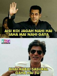 Bollywood jokes Best Picture For Silly Jokes hilarious For Your Taste You are looking for something, and it is going to tell you exactly what you are looking for, and you didn't find that picture. Latest Funny Jokes, Very Funny Memes, Funny Jokes In Hindi, Funny School Memes, Cute Funny Quotes, Some Funny Jokes, Funny Puns, Funny Relatable Memes, Funny Facts