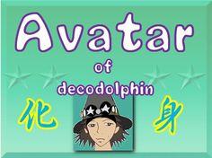 カバー Avatar, Memes, Meme