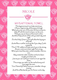 Cute Baptism Towel poem. My little brother is gonna be ...