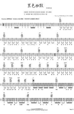 [和絃]周杰倫-簡單愛 @ 磨人譜屋(Mull Mill)吉他譜編寫 :: 隨意窩 Xuite日誌   my guitar chords   Pinterest   Guitar chords ...