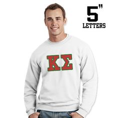 Fraternity Printed Crewneck with 5-Inch Letters - Gildan 18000