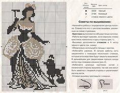 Gallery.ru / Фото #6 - пудели, схемы вышивок из интернета - poodel