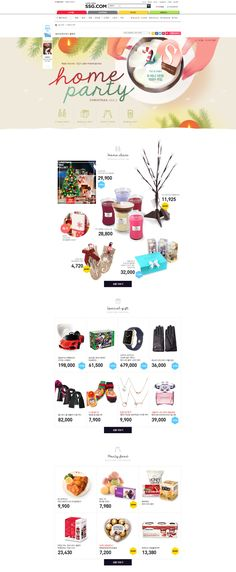 이벤트/쿠폰 > 2015크리스마스 홈... Promotion, Web Design, Banner, Layout, Seasons, Christmas, Banner Stands, Xmas, Design Web