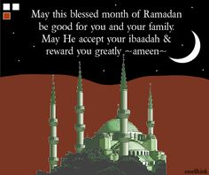Insha Allah I will be adding to it soon. Ramadan Wishes Messages, Ramadan Greetings, Birthday Msgs, Birthday Wishes, Learn Islam, Butterfly Wallpaper, Islamic Love Quotes, Islamic Pictures, Islam Quran