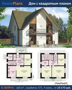 Проект G-3039-0. Загородный дом с квадратным планом. Традиционный облик оптимальная конструктивная схема и рациональность планировочного решения делают этот дом экономичным и пригодным для строительства в любой среде. Помещения первого этажа компактно размещены вокруг холла-прихожей и имеют двустороннюю ориентацию. Это позволяет более свободно ориентировать дом по сторонам света при посадке на участке. Большая гостиная одно из главных достоинств дома она не только удобна для отдыха семьи но…