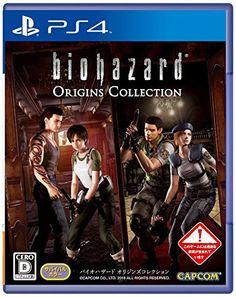 Biohazard Origins Collection  #biohazard #origins #collection #playstation4 #playstation #japan #japanese #entaya #entayajapan #gamer #games #japanesegames #collector #online #onlinegames #japanesegamer