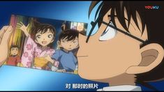 Shinichi & Ran Manga Art, Manga Anime, Heiji Hattori, Detective Conan Shinichi, Black Butler Manga, Gosho Aoyama, Detective Conan Wallpapers, Detektif Conan, Kudo Shinichi