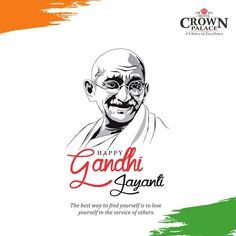 Happy Gandhi Jayanti - facebook.com/rlwonderland