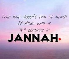 Islamic Quotes About Hope.i am sharing Beautiful Islamic Quotes. These are for Islamic Quotes About Hope Collected from Holy Quran Quotes. Best Islamic Quotes, Muslim Love Quotes, Love In Islam, True Love Quotes, Hope Quotes, Best Love Quotes, Husband Quotes, Islamic Inspirational Quotes, Love Quotes For Him