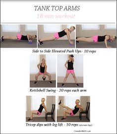 Tank Top Arms Workout - Consider Me Fit - PIN and FOLLOW! http://www.considermefit.com/articles/Tank_Top_Arms_Workout_18_min