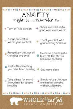 """If anxiety is visiting you right now, what is it telling you that you need?"" 💜 This Free Social Emotional Learning Poster offers some suggestions for ways your young ones (and you too!) can cope with anxiety. Anxiety Tips, Anxiety Help, Stress And Anxiety, What Is Anxiety, Cope With Anxiety, Coping Skills For Anxiety, What Is Stress, Health Anxiety, Mental Health"